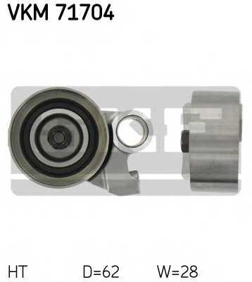 Натяжной ролик ременя ГРМ SKF VKM 71704 - изображение