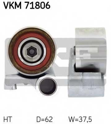 Натяжной ролик ременя ГРМ SKF VKM 71806 - изображение