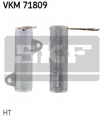Натяжной ролик ременя ГРМ SKF VKM 71809 - изображение