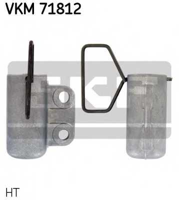 Натяжной ролик ременя ГРМ SKF VKM71812 - изображение