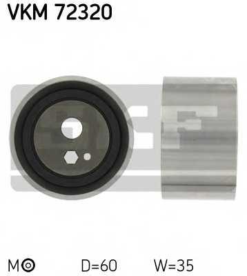 Натяжной ролик ременя ГРМ SKF VKM 72320 - изображение