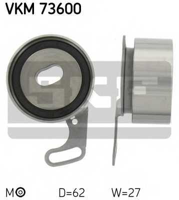 Натяжной ролик ременя ГРМ SKF VKM 73600 - изображение