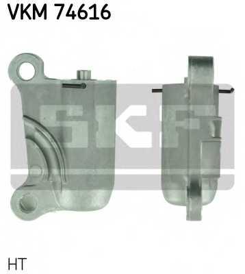Натяжной ролик ременя ГРМ SKF VKM 74616 - изображение