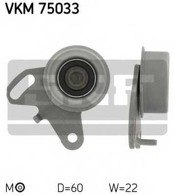 Натяжной ролик ременя ГРМ SKF VKM 75033 - изображение