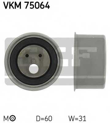Натяжной ролик ременя ГРМ SKF VKM 75064 - изображение