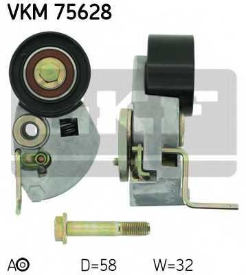 Натяжной ролик ременя ГРМ SKF VKM75628 - изображение