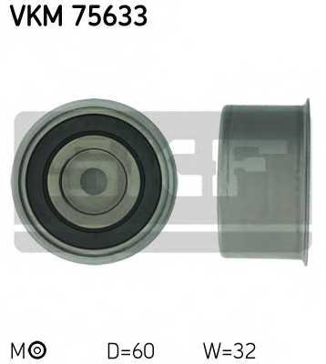 Натяжной ролик ременя ГРМ SKF VKM 75633 - изображение