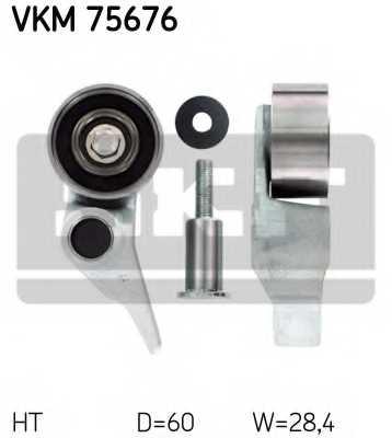 Натяжной ролик ременя ГРМ SKF VKM 75676 - изображение
