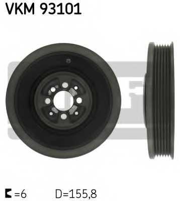 Ременный шкив коленвала SKF VKM 93101 - изображение