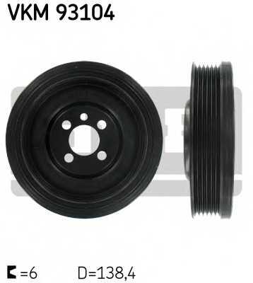 Ременный шкив коленвала SKF VKM 93104 - изображение