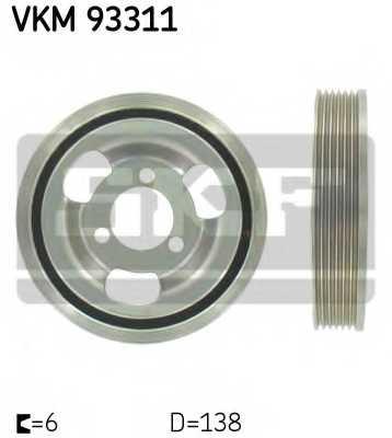 Ременный шкив коленвала SKF VKM 93311 - изображение