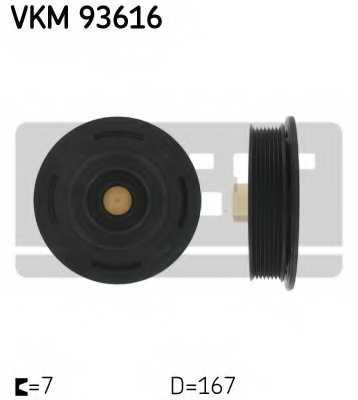 Ременный шкив коленвала SKF VKM93616 - изображение