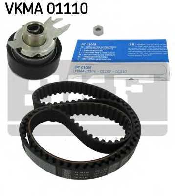 Комплект ремня ГРМ SKF VKMA 01110 - изображение
