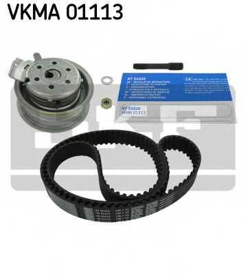 Комплект ремня ГРМ SKF VKMA 01113 - изображение 1
