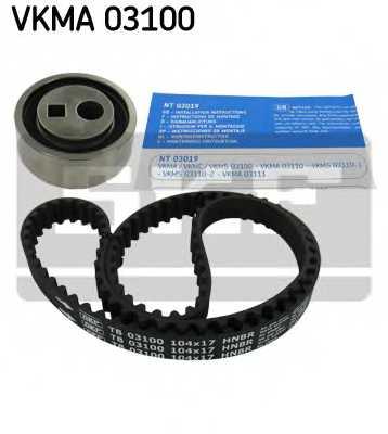 Комплект ремня ГРМ SKF VKMA 03100 - изображение 1