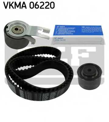 Комплект ремня ГРМ SKF VKMA 06220 - изображение 1