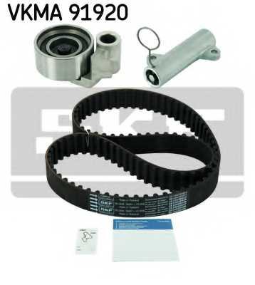Комплект ремня ГРМ SKF VKMA 91920 - изображение 1