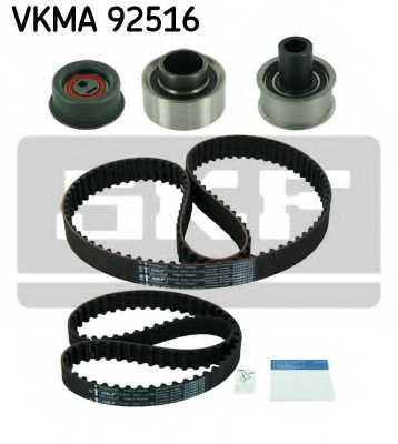 Комплект ремня ГРМ SKF VKMA 92516 - изображение 1