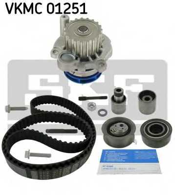 Водяной насос + комплект зубчатого ремня SKF VKMC 01251 - изображение 1