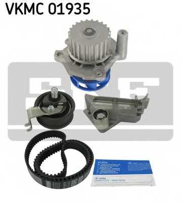 Водяной насос + комплект зубчатого ремня SKF VKMC 01935 - изображение 1