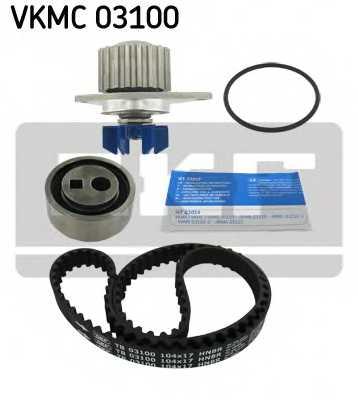 Водяной насос + комплект зубчатого ремня SKF VKMC 03100 - изображение 1