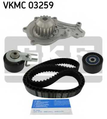 Водяной насос + комплект зубчатого ремня SKF VKMC03259 - изображение