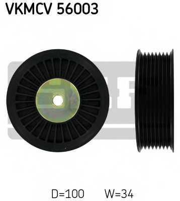 Паразитный / ведущий ролик поликлинового ременя SKF VKMCV 56003 - изображение