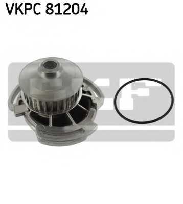Водяной насос SKF VKPC 81204 - изображение