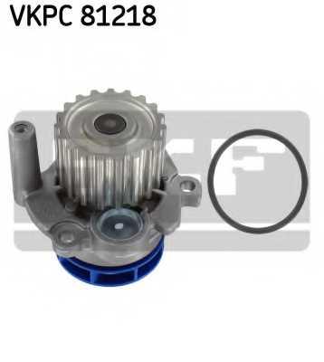 Водяной насос SKF VKPC 81218 - изображение