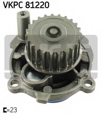 Водяной насос SKF VKPC 81220 - изображение