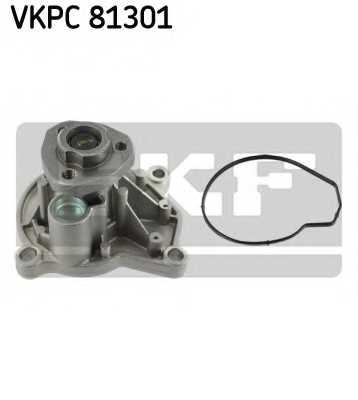 Водяной насос SKF VKPC 81301 - изображение