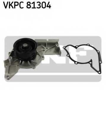 Водяной насос SKF VKPC 81304 - изображение