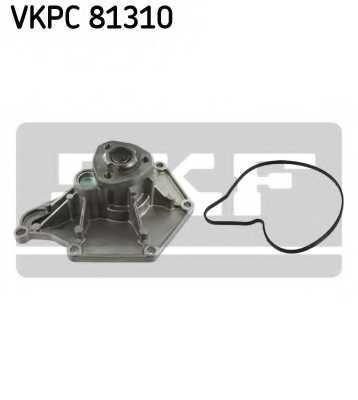 Водяной насос SKF VKPC 81310 - изображение