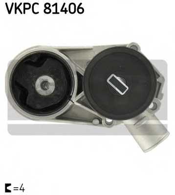 Водяной насос SKF VKPC 81406 - изображение