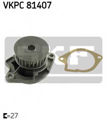 Водяной насос SKF VKPC 81407 - изображение