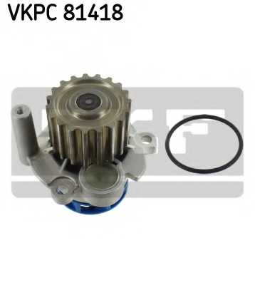 Водяной насос SKF VKPC 81418 - изображение