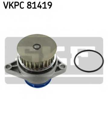 Водяной насос SKF VKPC 81419 - изображение