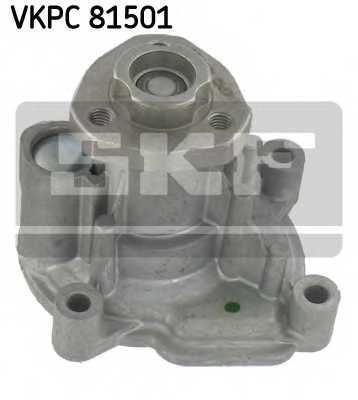Водяной насос SKF VKPC 81501 - изображение