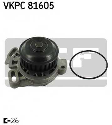 Водяной насос SKF VKPC 81605 - изображение
