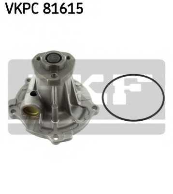Водяной насос SKF VKPC 81615 - изображение