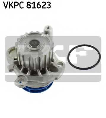 Водяной насос SKF VKPC 81623 - изображение