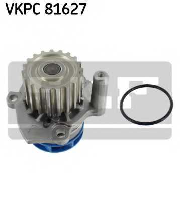 Водяной насос SKF VKPC 81627 - изображение