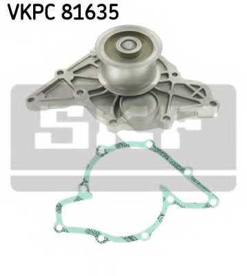 Водяной насос SKF VKPC 81635 - изображение