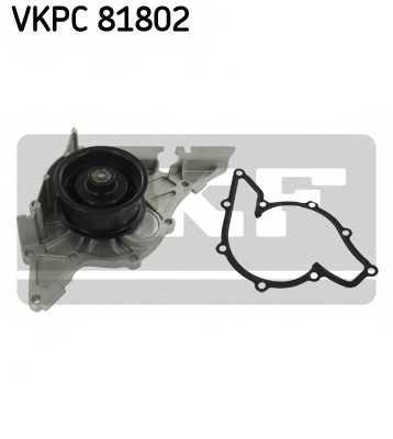 Водяной насос SKF VKPC 81802 - изображение