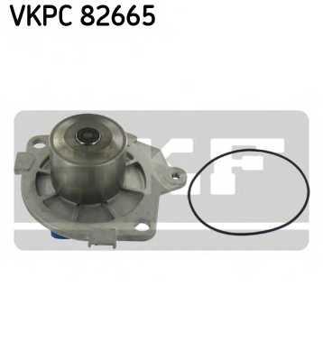 Водяной насос SKF VKPC 82665 - изображение