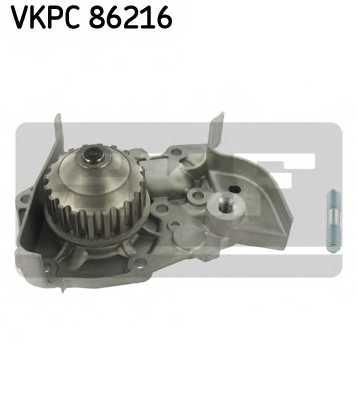 Водяной насос SKF VKPC 86216 - изображение