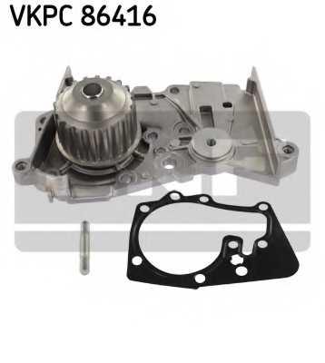 Водяной насос SKF VKPC 86416 - изображение