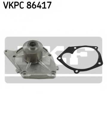Водяной насос SKF VKPC 86417 - изображение