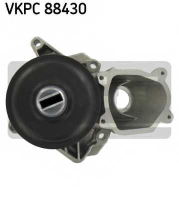 Водяной насос SKF VKPC 88430 - изображение