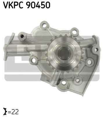 Водяной насос SKF VKPC 90450 - изображение
